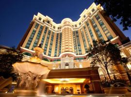 A picture of the hotel: Four Seasons Hotel Macao, Cotai Strip
