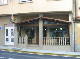 호텔 사진: Pension Vagalume