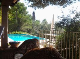 Photo de l'hôtel: Villa Dos Pins
