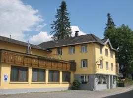 Hotel photo: Gasthof Hirschen