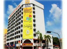 Photo de l'hôtel: Hotel Yt Midtown Kuala Terengganu