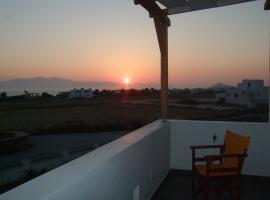 Hotel photo: Irida Luxury Apartments