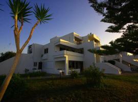 Hotel Foto: Eftihia Apartments