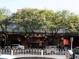 Hotel near Kina