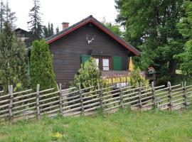 Хотел снимка: Weigl Hütte Semmering