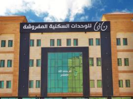 Hotel near Qatif