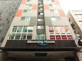 Gambaran Hotel: Blooming House Residence
