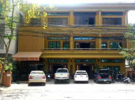 Hotel photo: Sovann Angkor Hotel