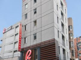 Hotel photo: HOTEL RELIEF Kokura Station