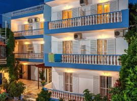 Hotel Foto: Ilias Studios