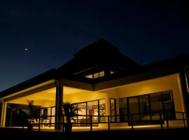 A picture of the hotel: Sapphire Bay Fiji