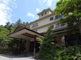 Hotel photo: Yumoto Itaya