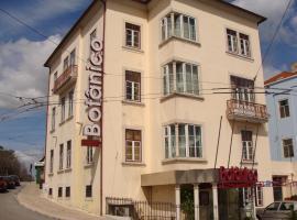 Hotel near قلمرية