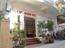 Hotel photo: Hue Four Seasons Homestay
