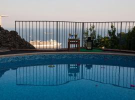 Hotel fotoğraf: Residence Zelzar