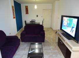 A picture of the hotel: Apartamento Centro Paraguay