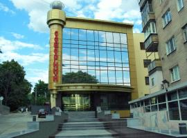 A picture of the hotel: Soborniy Hotel