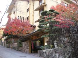 Hotel photo: Miyajima Hotel Makoto