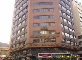 Hotel photo: Cairo Khan Hotel