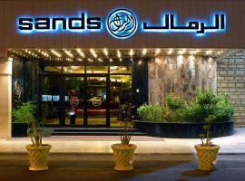 Hotel photo: Sands Hotel Jeddah