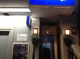 A picture of the hotel: Kipps Backpackers Brighton