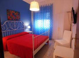 A picture of the hotel: La Darsena di Fiumicino