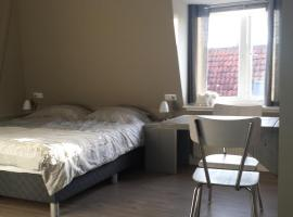 Hotel photo: Bed and Breakfast Ommes!