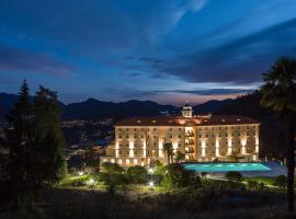 Hotel photo: Kurhaus Cademario Hotel & Spa