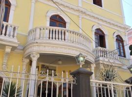 Hotel photo: Misti Inn