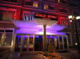 Hotel near أربيل