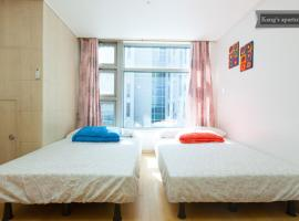 Hotel Photo: Gwanghwamun Apartment