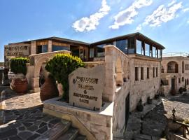 Hotel photo: Duven Hotel Cappadocia