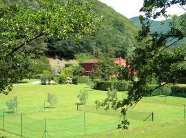 호텔 사진: Podere Campofossato