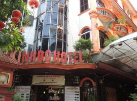 Hotel photo: Kinh Do Hotel