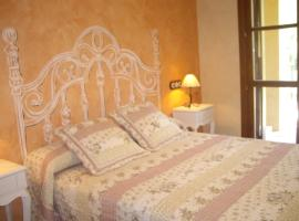 Hotel photo: Apartamentos Onki Xin