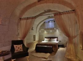 호텔 사진: Sakli Konak Cappadocia