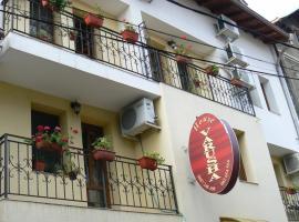 Hotel Photo: Family Hotel Varusha