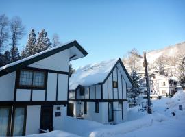 Hotel Photo: Zen Chalets Hakuba