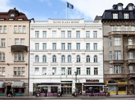 Hotel near Malmö