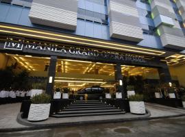 A picture of the hotel: Manila Grand Opera Hotel