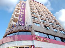 Hotel Photo: King Hotel Cairo