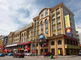 Hotel photo: Kaimeilong Hotel