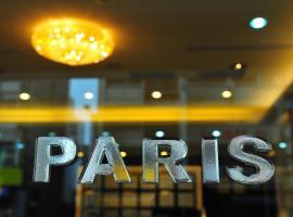 Ξενοδοχείο φωτογραφία: Paris Hotel Kaohsiung