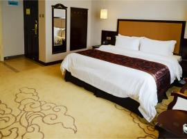 Hotel foto: Shenzhen Sunisland Holiday Hotel, Guomao Shopping Center