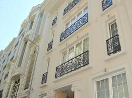 Hình ảnh khách sạn: Ayna Hotel
