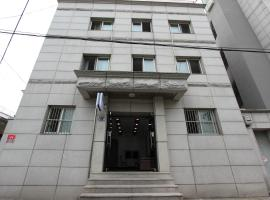 Hotel photo: Seoul Tower Family Guesthouse