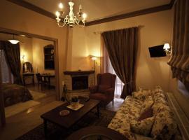 Hotel photo: Margit Suites Hotel