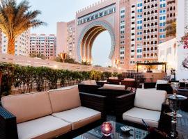 Photo de l'hôtel: Mövenpick Hotel Ibn Battuta Gate