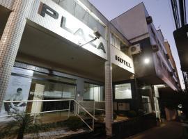 Hotel fotoğraf: Hotel Plaza