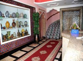 酒店照片: Hotel Assif